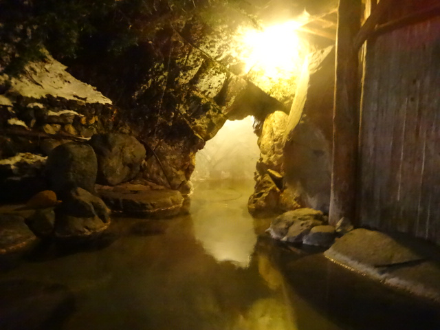 風屋 洞窟風呂
