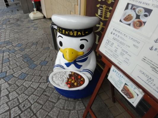 横須賀海軍カレー本舗のスカレー