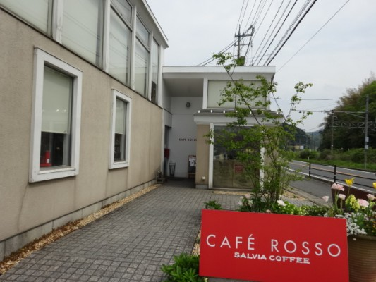 cafe rosso 安来