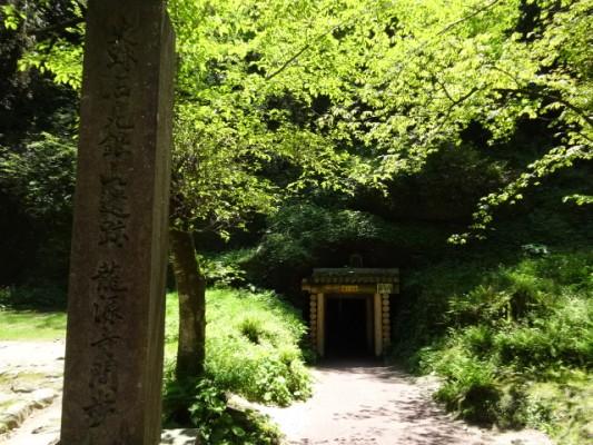 龍源寺間歩の入口