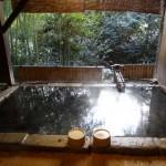 ふもと旅館 野天風呂
