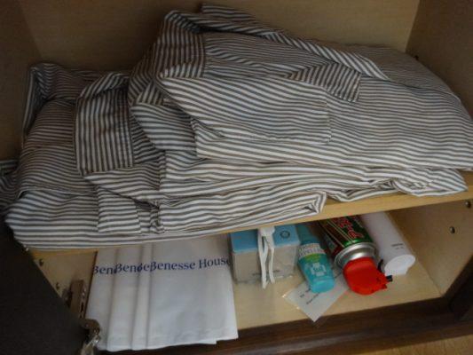 オーバル棟スイートのパジャマ